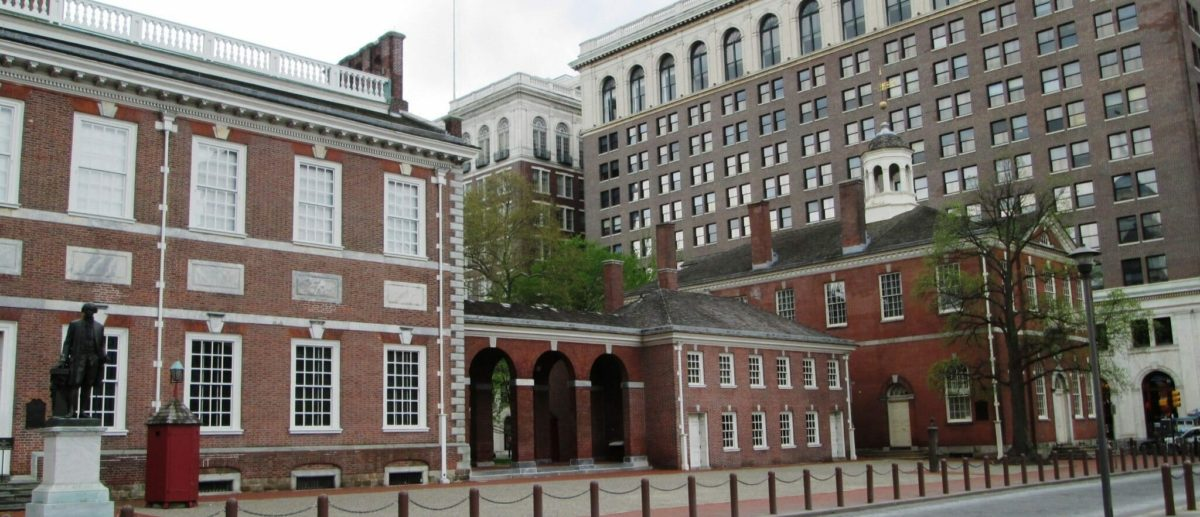 Independence_Hall,_Congress_Hall_and_Public_Ledger_Building